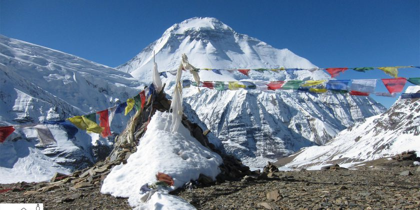 Around Dhaulagiri Camping  Treks