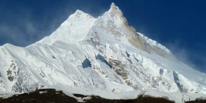 Manaslu Expedition 2018 (37 Days)