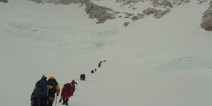 Kanchanjunga Expedition By Helicopter